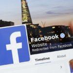 Facebook profile moving gif